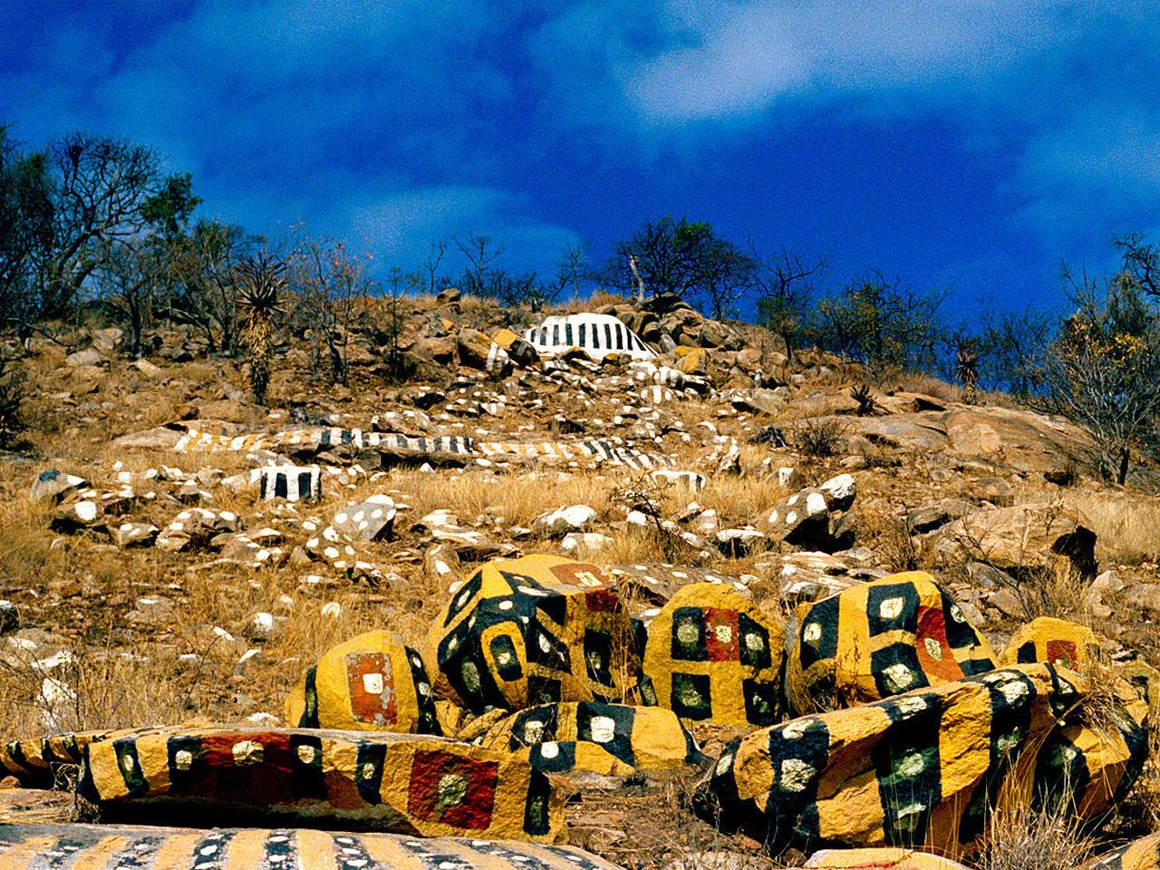Mpumalanga inline image 5e43cec838354