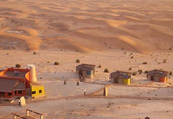 Desert Breeze
