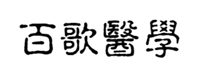 baigemed logo