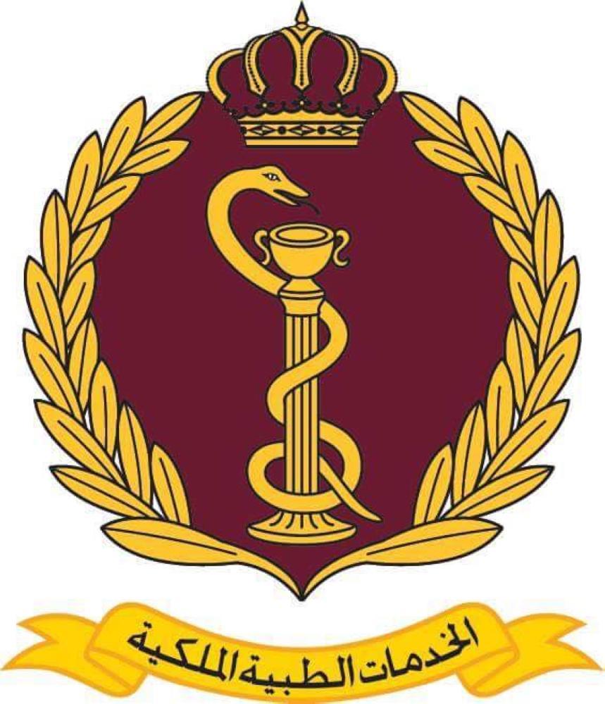 Jordanian Royal Medical Services