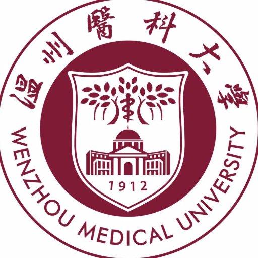 Wenzhou medical univeristy