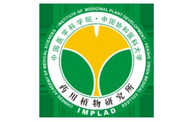 The Institute of Medicinal Plant Development