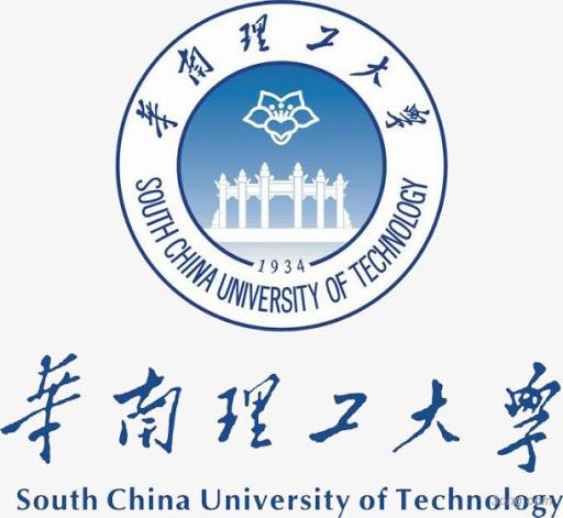 South China University of Technology (SCUT)