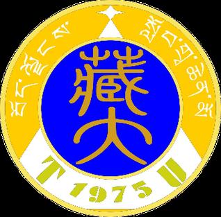 Tibet_University_logo