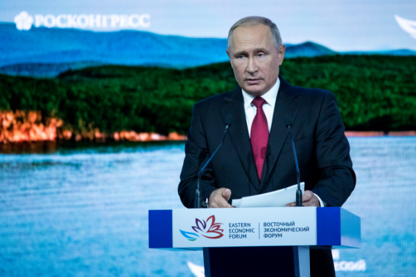The Russian president remotely activated the state-of-the-art Gidrostroy plant from a ceremony at the Far East Economic Forum in Vladivostok.
