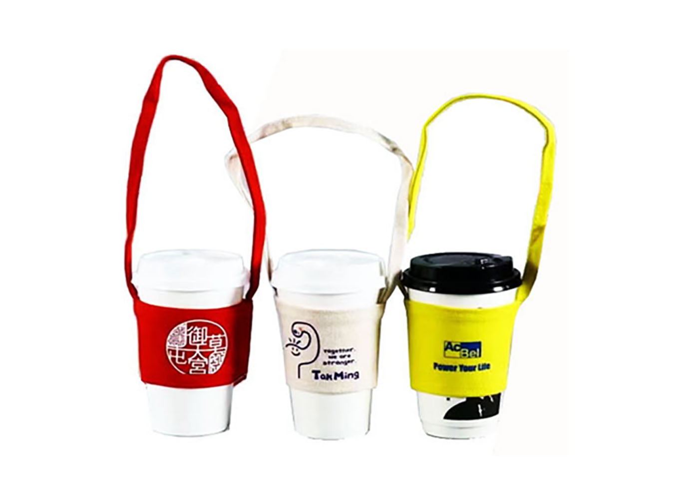 Eco Reusable Cup Sleeve Holder