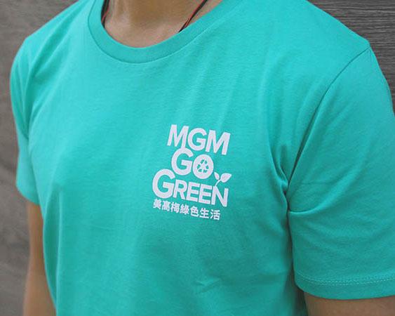 100% Organic Cotton Tee Shirt