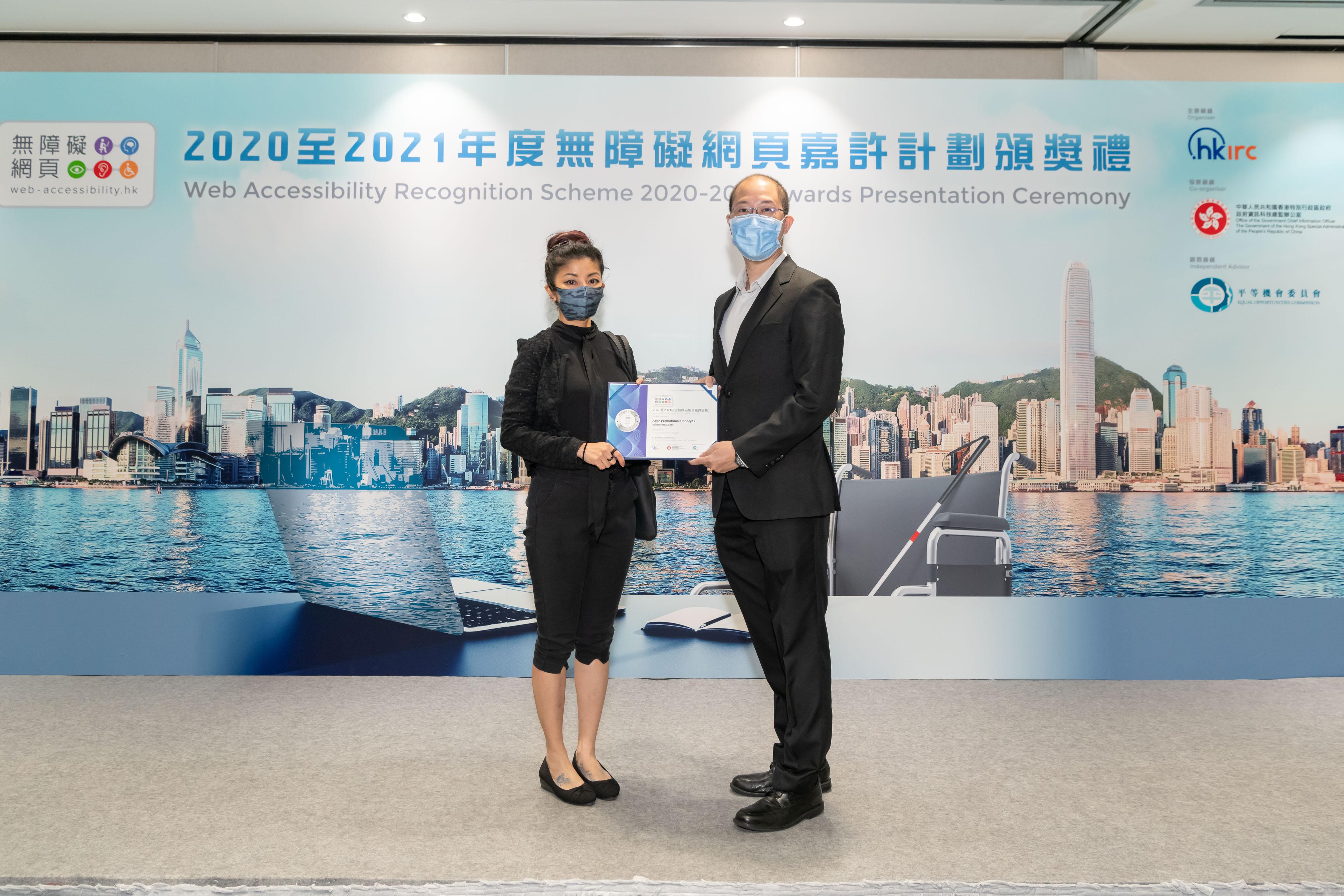 April 2021 Web Accessibility Silver Award
