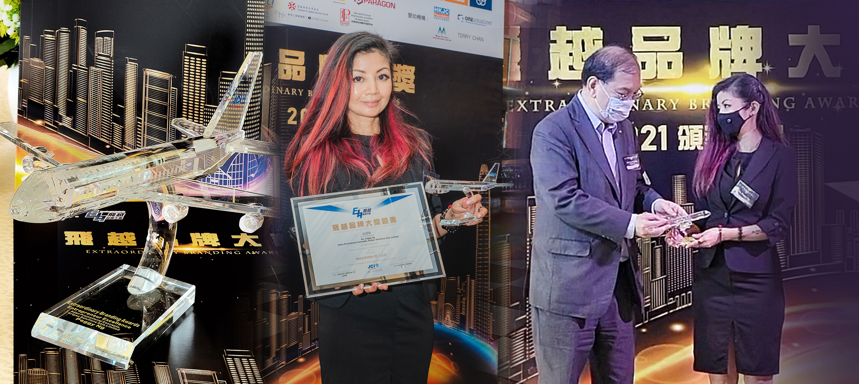 Extraordinary Branding Award 2021