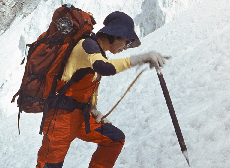 Photo of Junko Taibei, the first woman to climb Everest and the Seven Summits, climbing