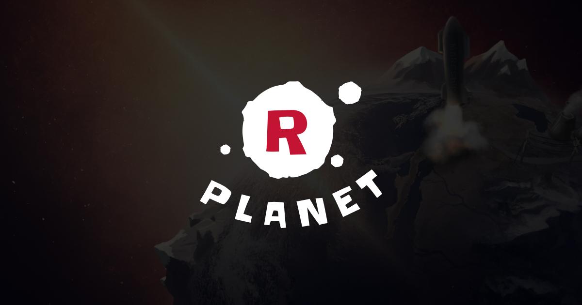 R Planet Banner