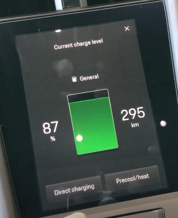 A screen showing the battery level of the vehicle