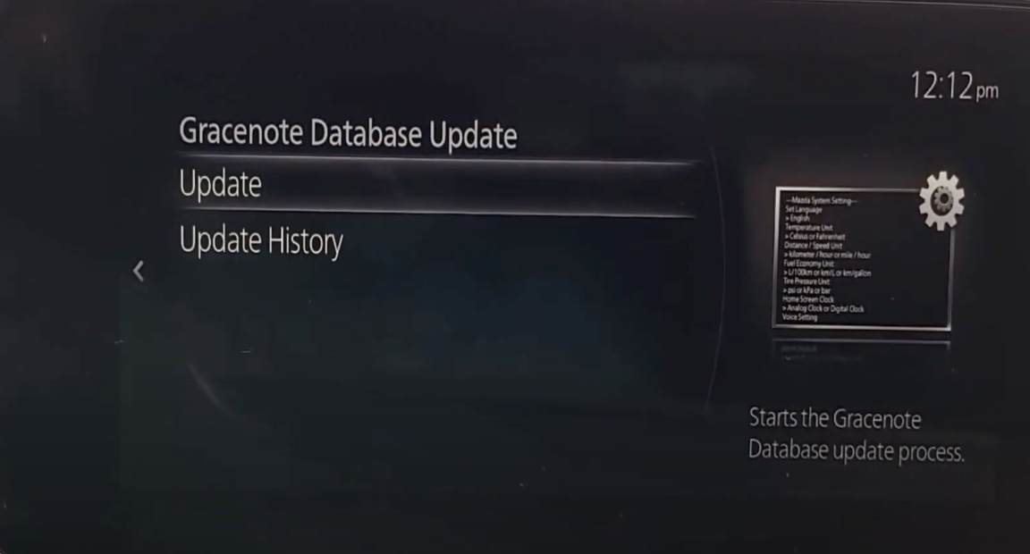 Page to update or see the update history of the database