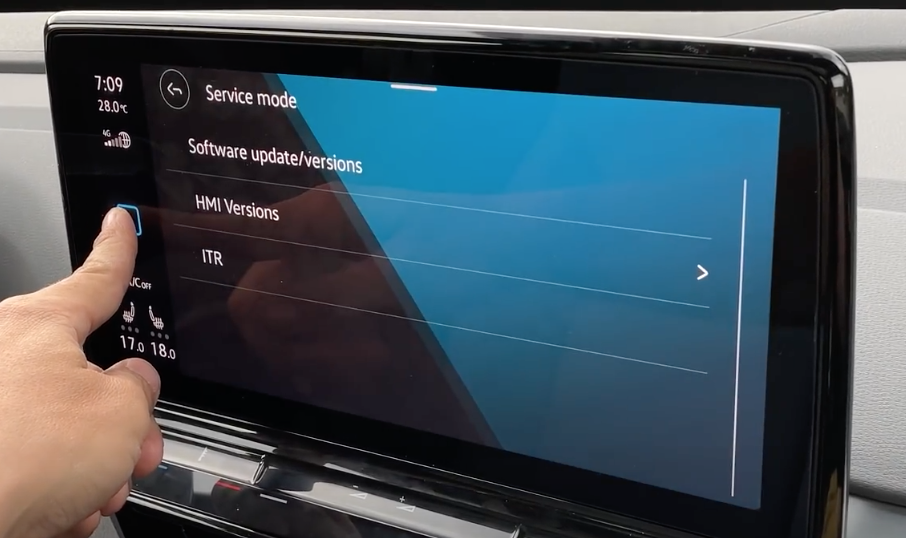 Service mode page where there are three options to see more about the service, ITR, and HMI versions
