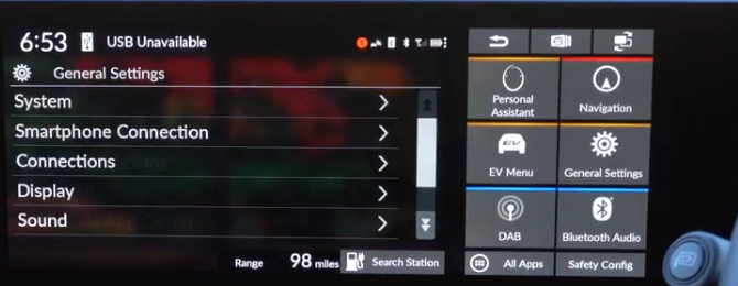 List of various infotainment system settings such as display, sound and connectivity
