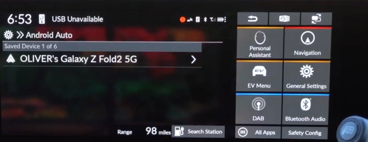 Option to connect a new device with a list of devices that are already connected to the vehicle
