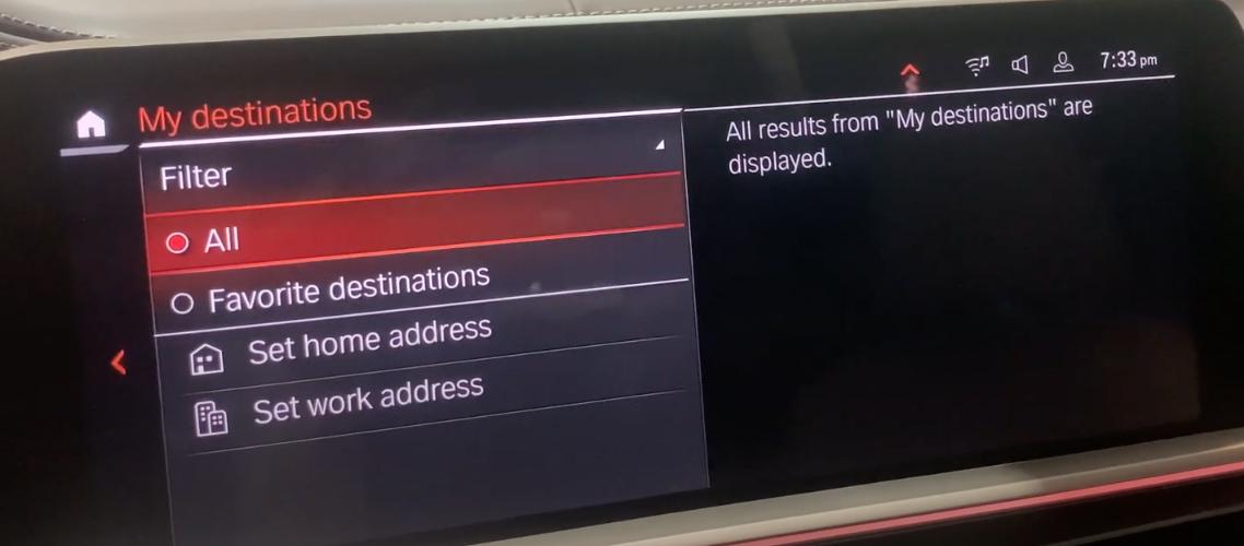 Options to set up favorites destination within the navigation system