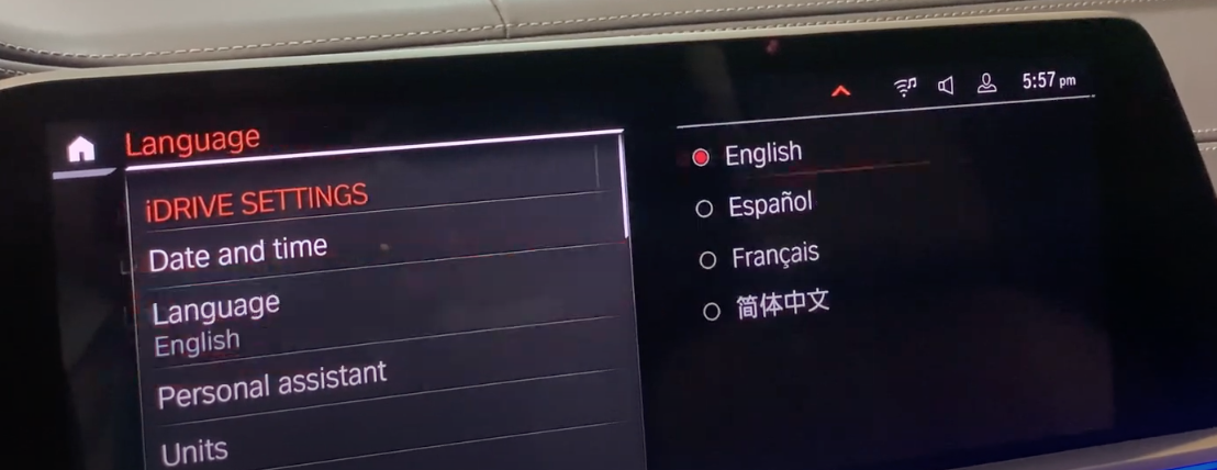 List of general infotainment settings on the left with options to chose the system language from a list of languages