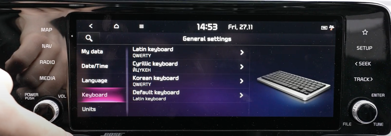 Keyboard settings with an illustration of a keyboard on the side