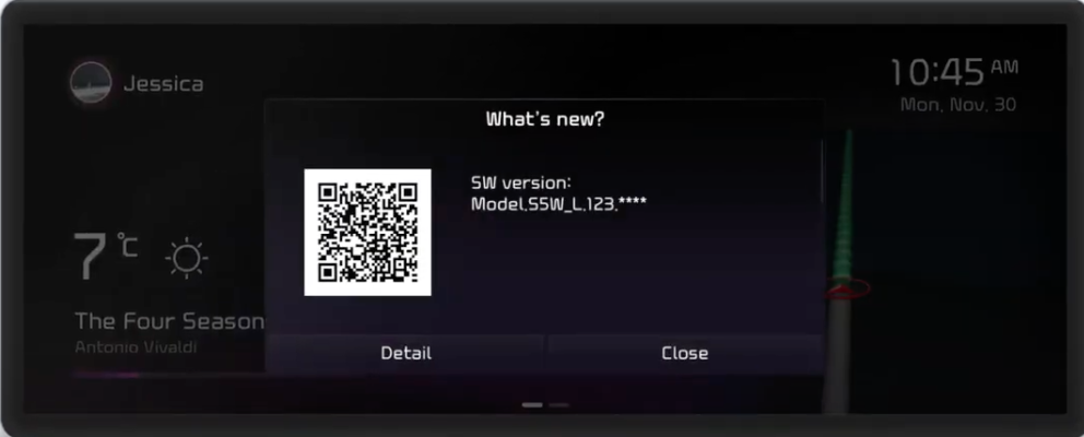 Information regarding the software version with a QR code to see what is new