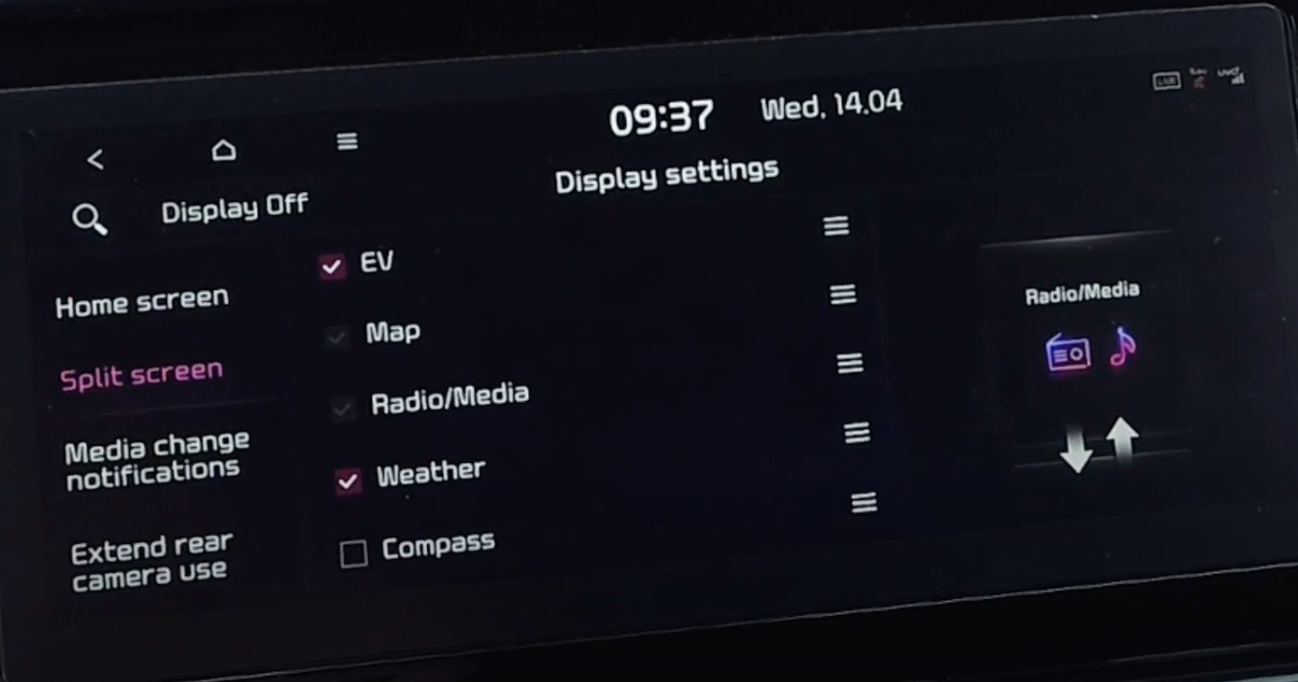 Display settings to adjust the split screen contents