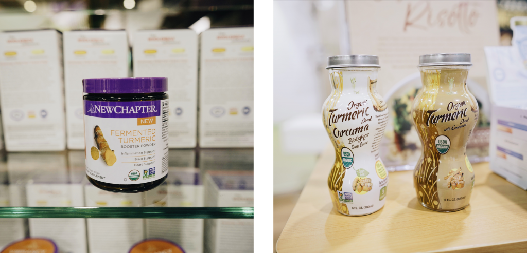 Product samples that include Turmeric.