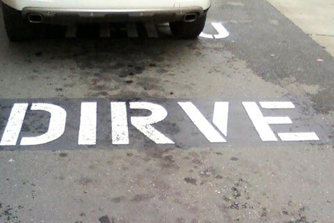 'Drive' misspelled on road sign