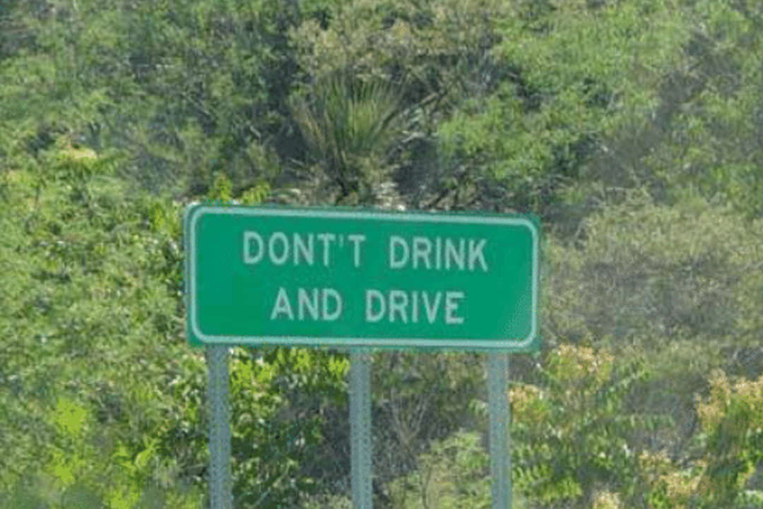 Misspelled green road sign