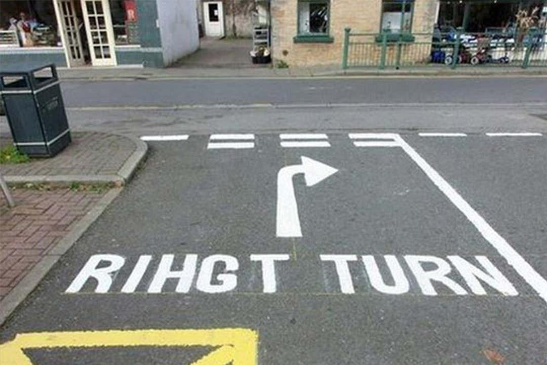 Misspelled word on asphalt