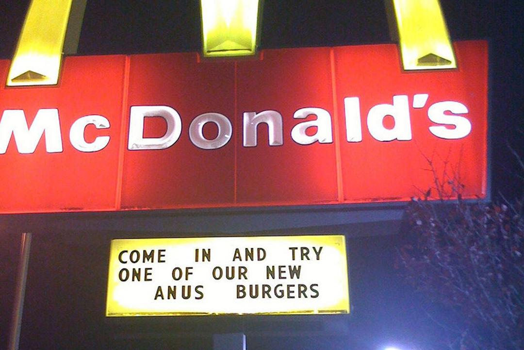 Misspelled phrase on Mc Donald's sign