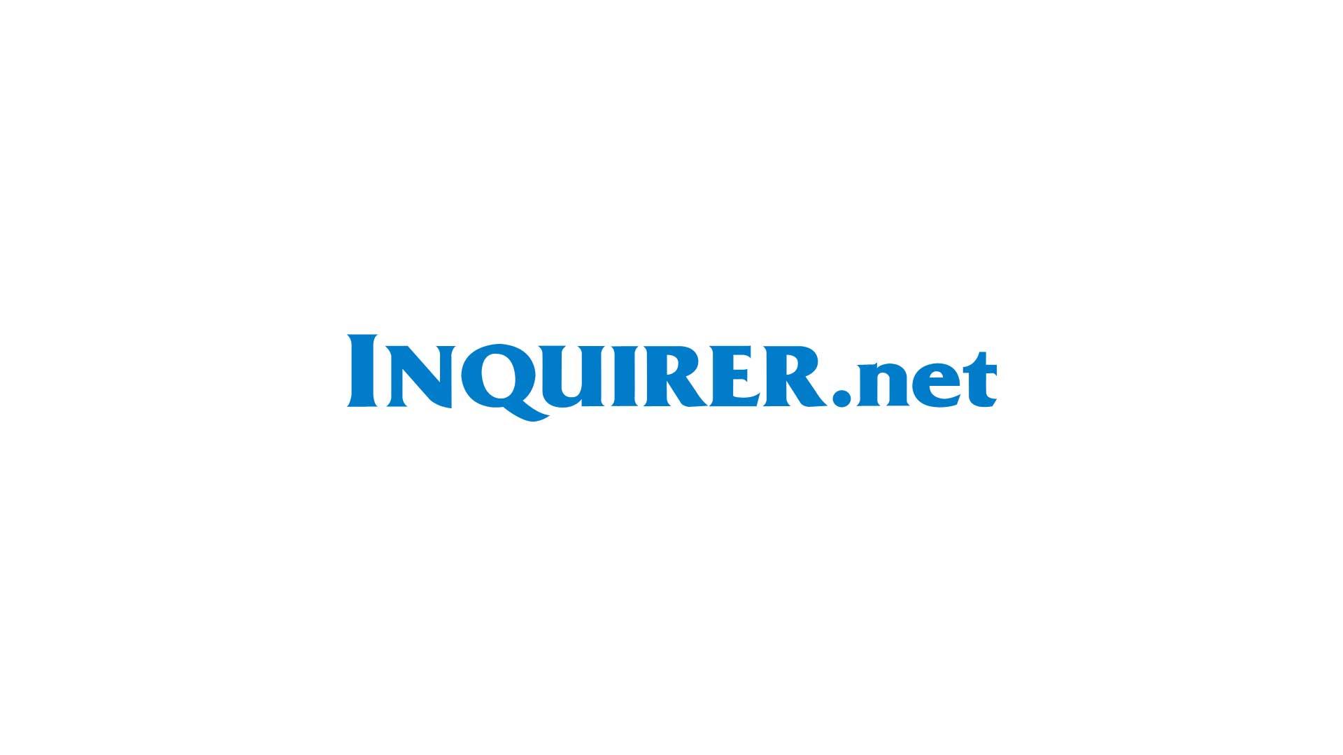 Inquirer Logo